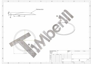 Drawing_of_fiberglass_lid Fiberglass lined hot tub with integrated burner thermo wood [Wellness Royal]